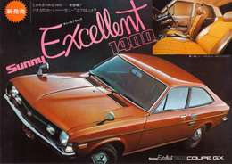 Sunny Excellent Coupe 1400 GX (2 page) (JP)