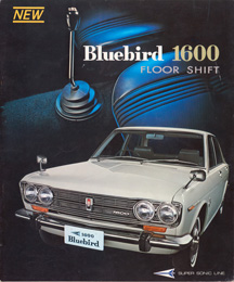 Bluebird 1600 Floor Shift (6 page) (JP)