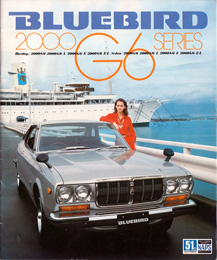 1976 - Bluebird 2000 G6 Series (26 page) (JP)