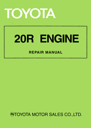 Toyota Service Manual - 20R Engine - Retro JDM on 1979 toyota pickup manual, 1988 toyota pickup wiring diagram, 1979 lincoln town car wiring diagram, 1979 datsun 210 wiring diagram, 1978 toyota pickup wiring diagram, 1979 toyota pickup wheels, 77 toyota pickup wiring diagram, 1989 chevy s10 blazer wiring diagram, toyota pickup fuse diagram, chevy truck alternator wiring diagram, 1979 trans am fuse box diagram, 79 toyota pickup wiring diagram, 1979 toyota pickup air cleaner, 1979 ford thunderbird wiring diagram, 1979 gmc jimmy wiring diagram, toyota pickup wiring harness diagram, toyota 20r pickup wiring diagram, toyota pickup alternator wiring diagram, 1979 gmc truck wiring diagram, 1982 toyota pickup wiring diagram,